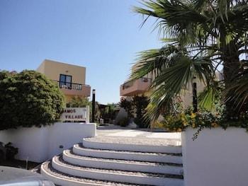 Pergamos Village