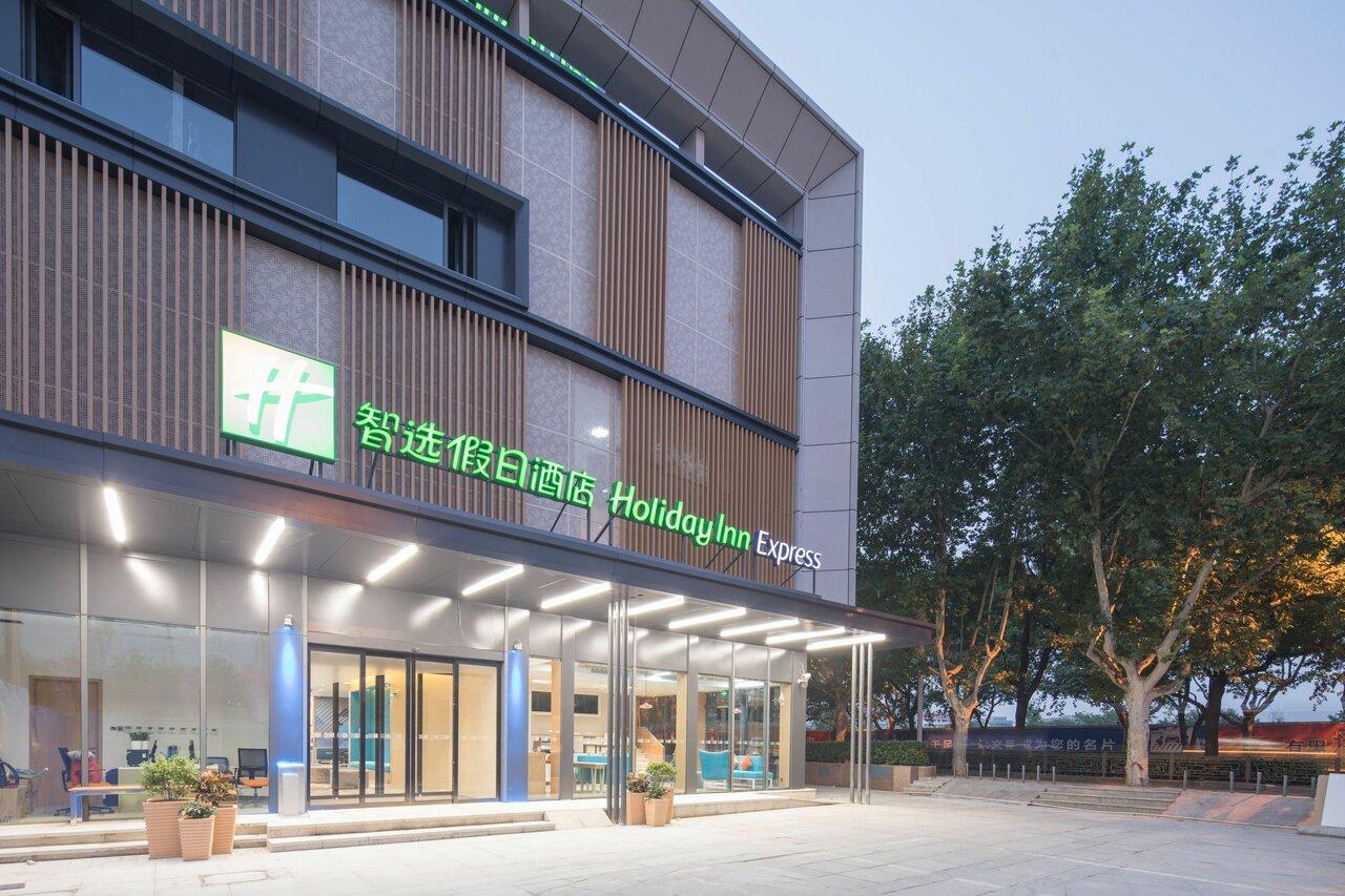 Holiday Inn Express Shanghai Jiading Center