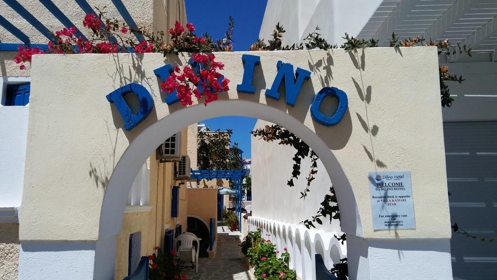 Dilino