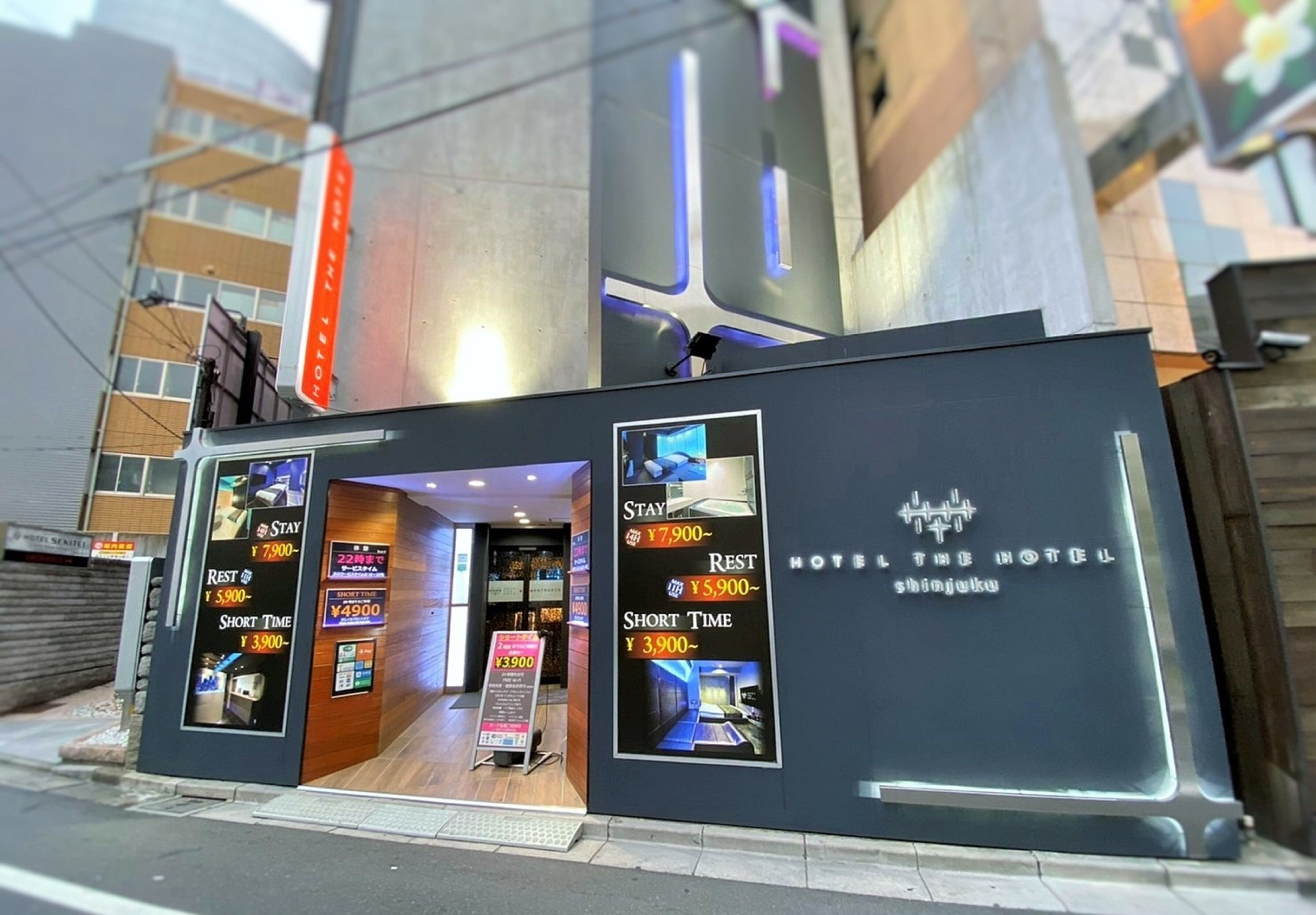 The Hotel Shinjuku Kabukicho