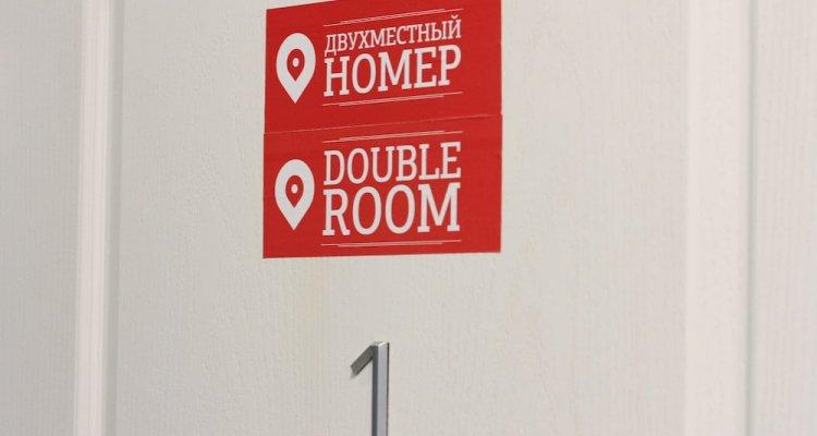 Hostels Rus Izmailovsky Park