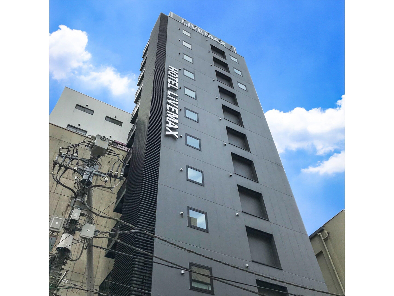 Livemax Tokyo Kanda-ekimae