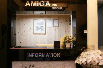 Amiga Inn