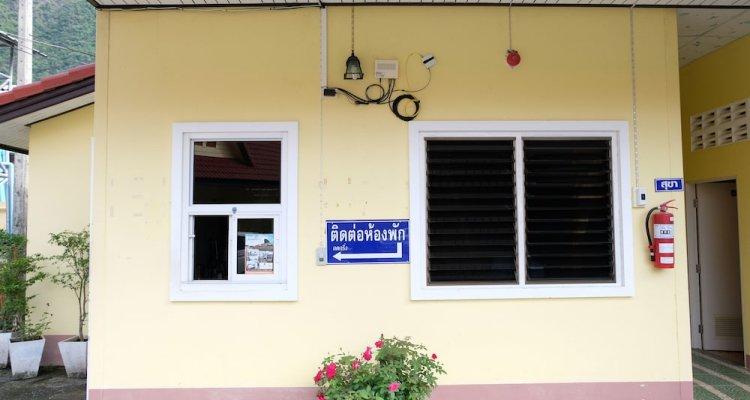 Rachawadee House
