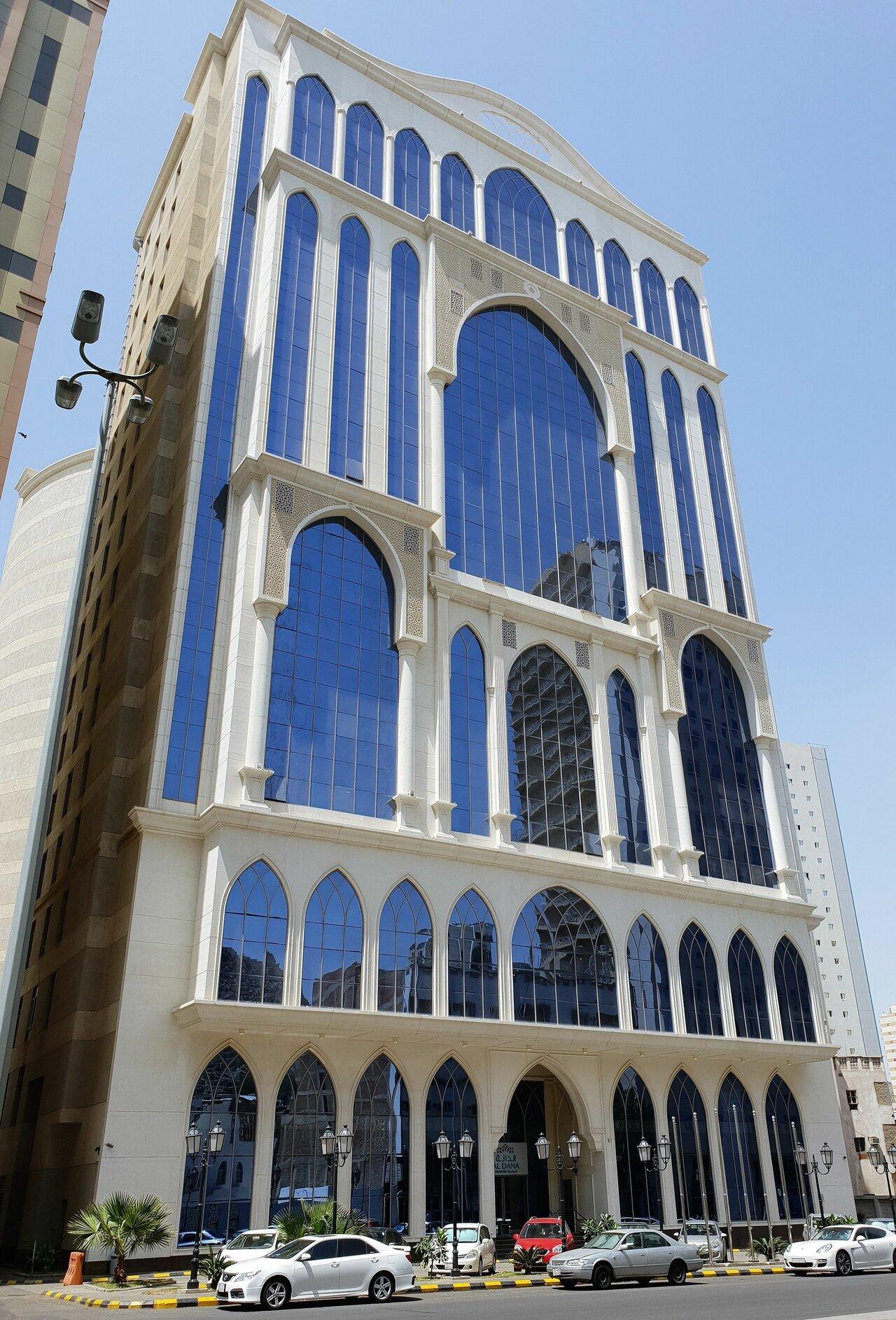 Al Dana Diamond Hotel