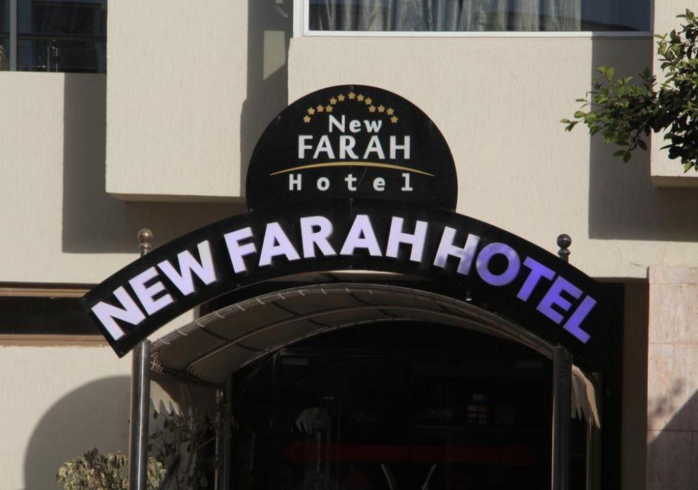 NEW FARAH