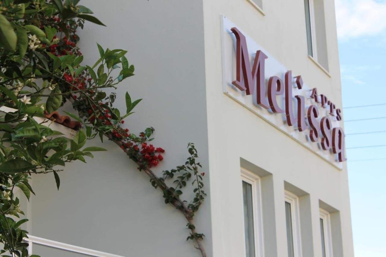 Melissa Apts Malia