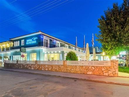 ALBATROS HOTEL APART