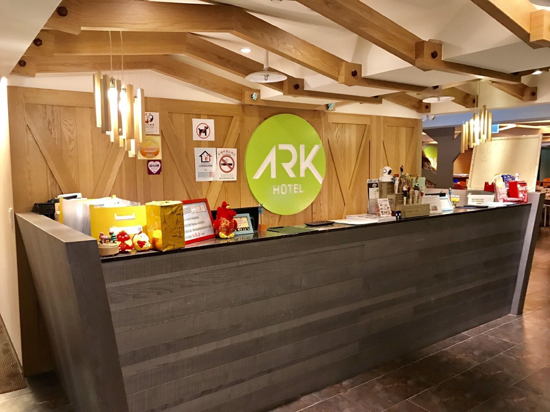 Ark Changan