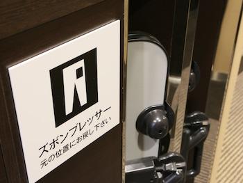 Apa Hotel Nihonbashi-hamachoeki - Minami
