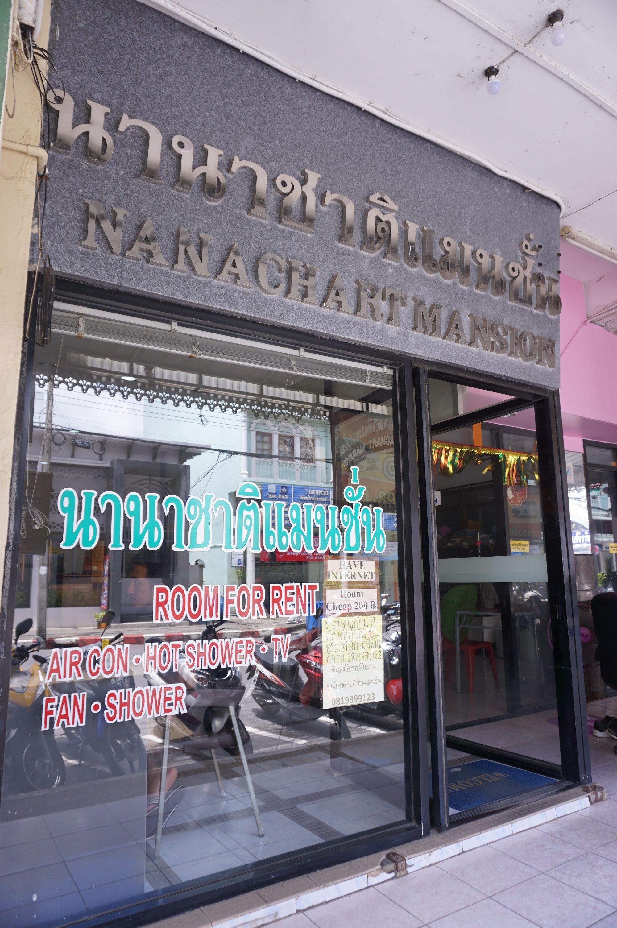 Nanachart Mansion