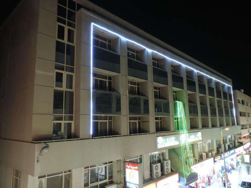 Al Raein Hotel Apartment