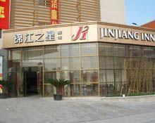 Jinjiang Inn Xinsong Road