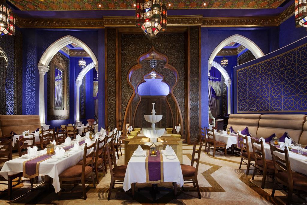 Jumeirah Zabeel Saray - Royal Residence