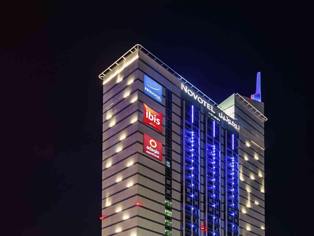 IBIS HOTEL FUJAIRAH