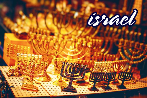 ISRAEL 2020 - TARAMUL RELIGIILOR CIRCUIT DE 1 DECEMBRIE