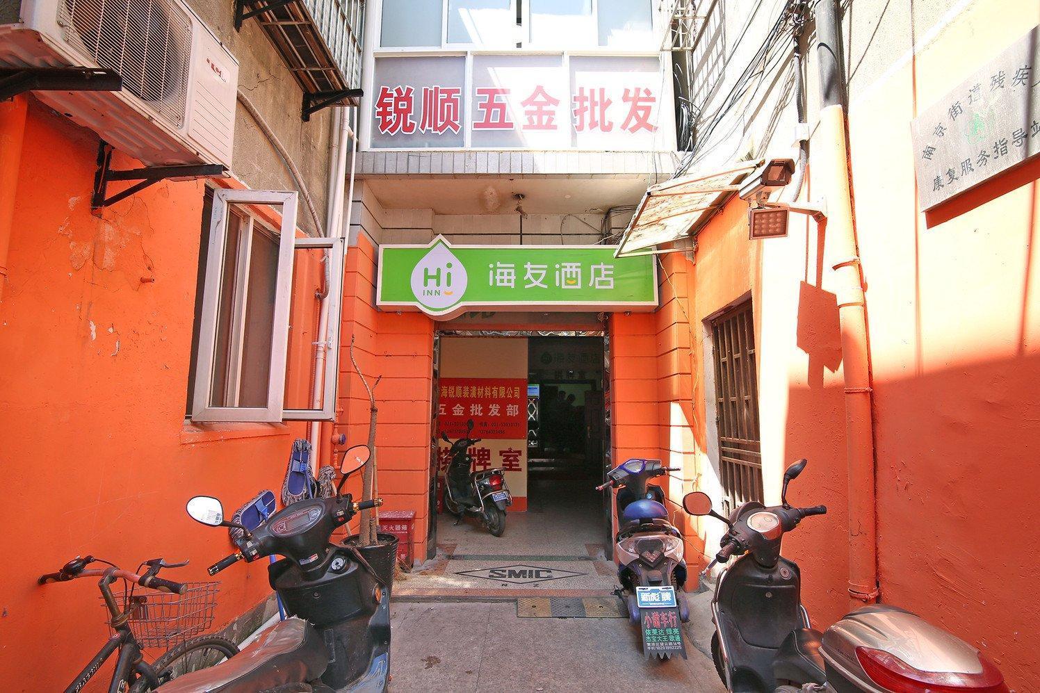 Hi Inn Shanghai Nanjing Dong Road Center