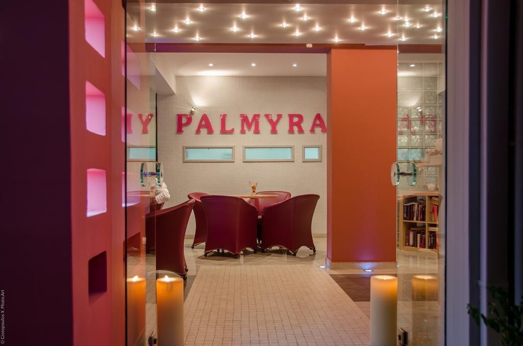 Palmyra Aparthotel - Nidri