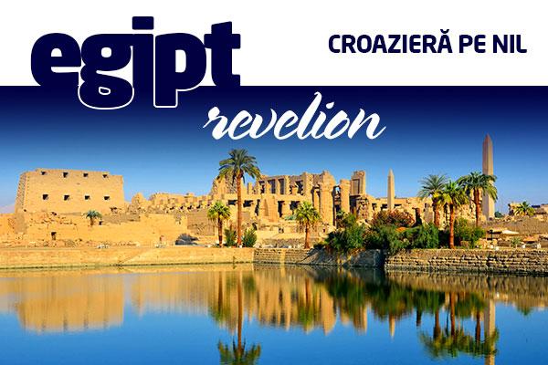 EGIPT - CROAZIERA PE NIL REVELION 2020