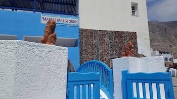 Maria Mill Studios