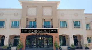 Clover Hotel And Suites Llc