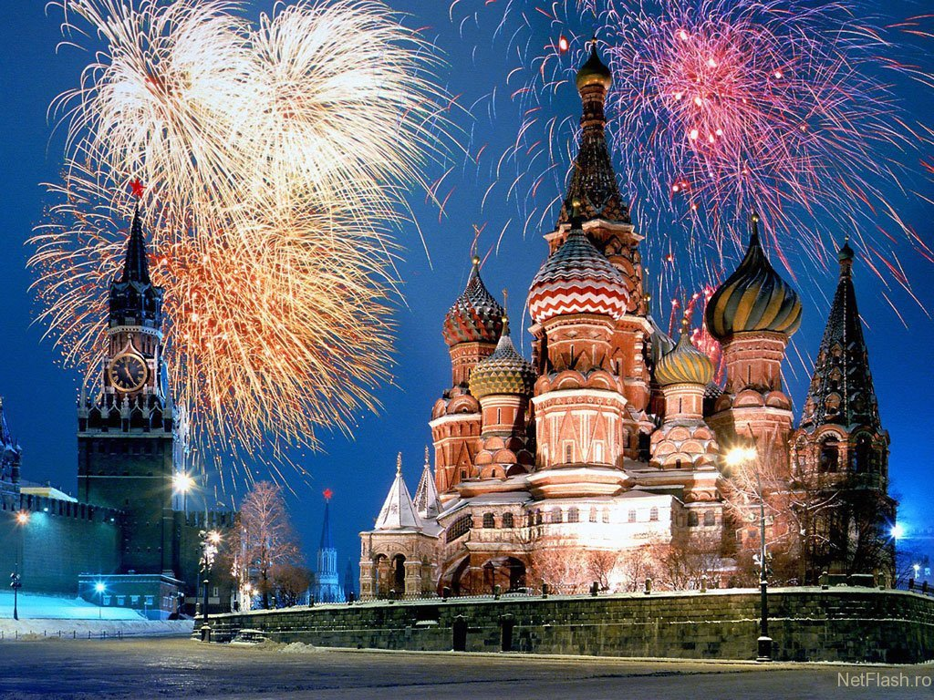 Revelion 2020 Rusia
