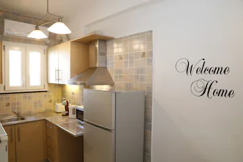Metaxourghio Boutique Apartment