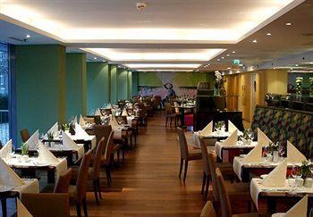 Austria Trend Hotel Zoo Vienna