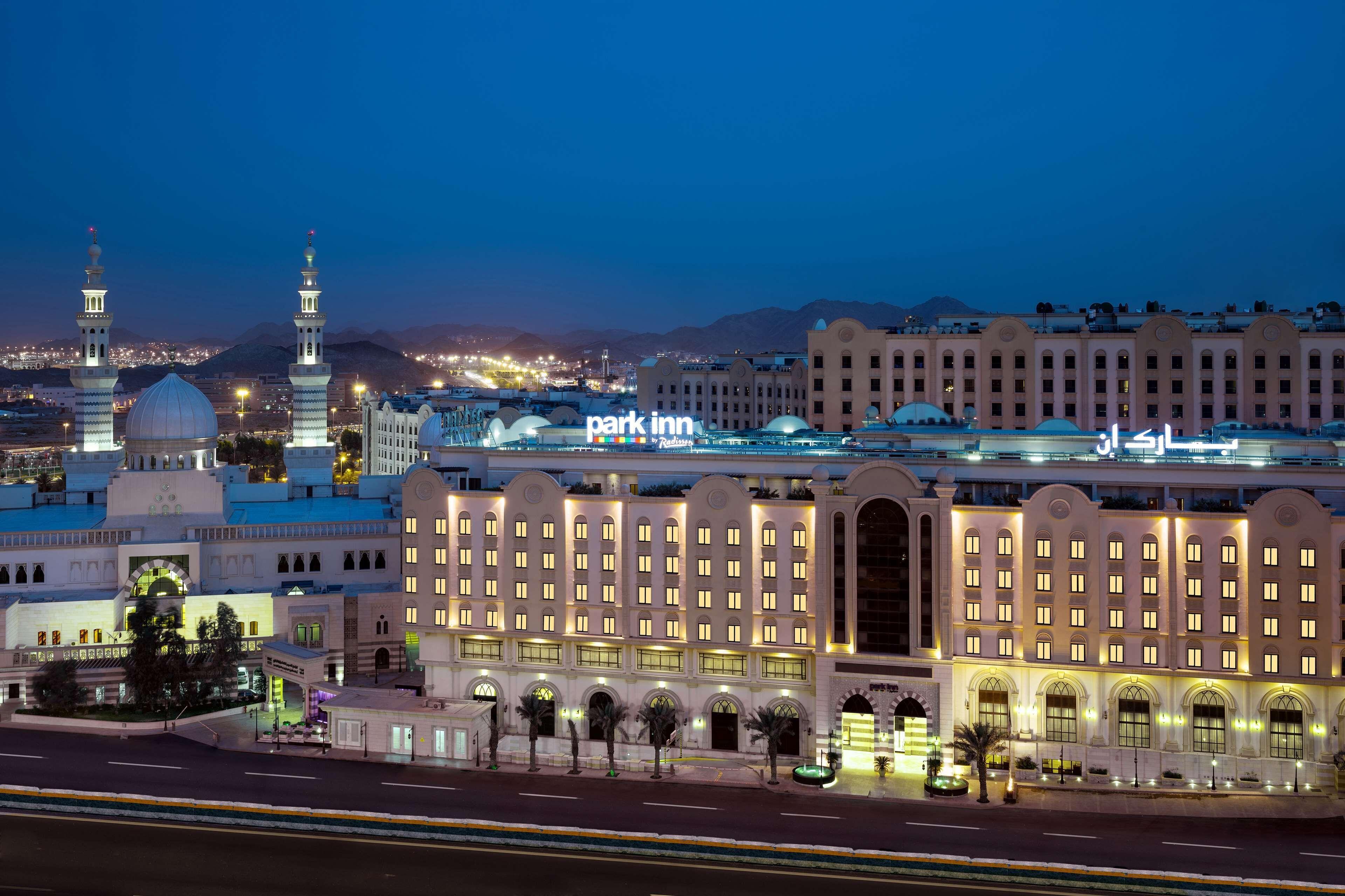 Park Inn By Radisson,  Makkah Al Naseem