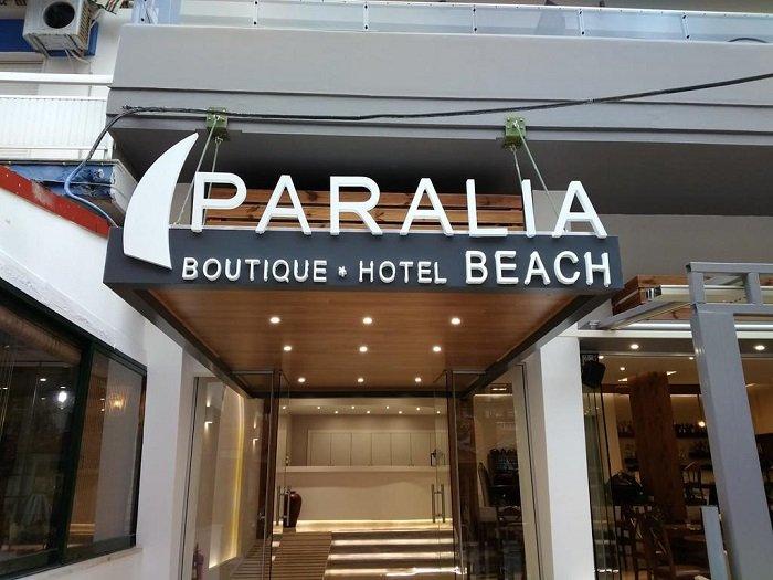 Paralia Beach Boutique - Paralia Katerini