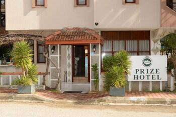 SHERWOOD PRIZE HOTEL