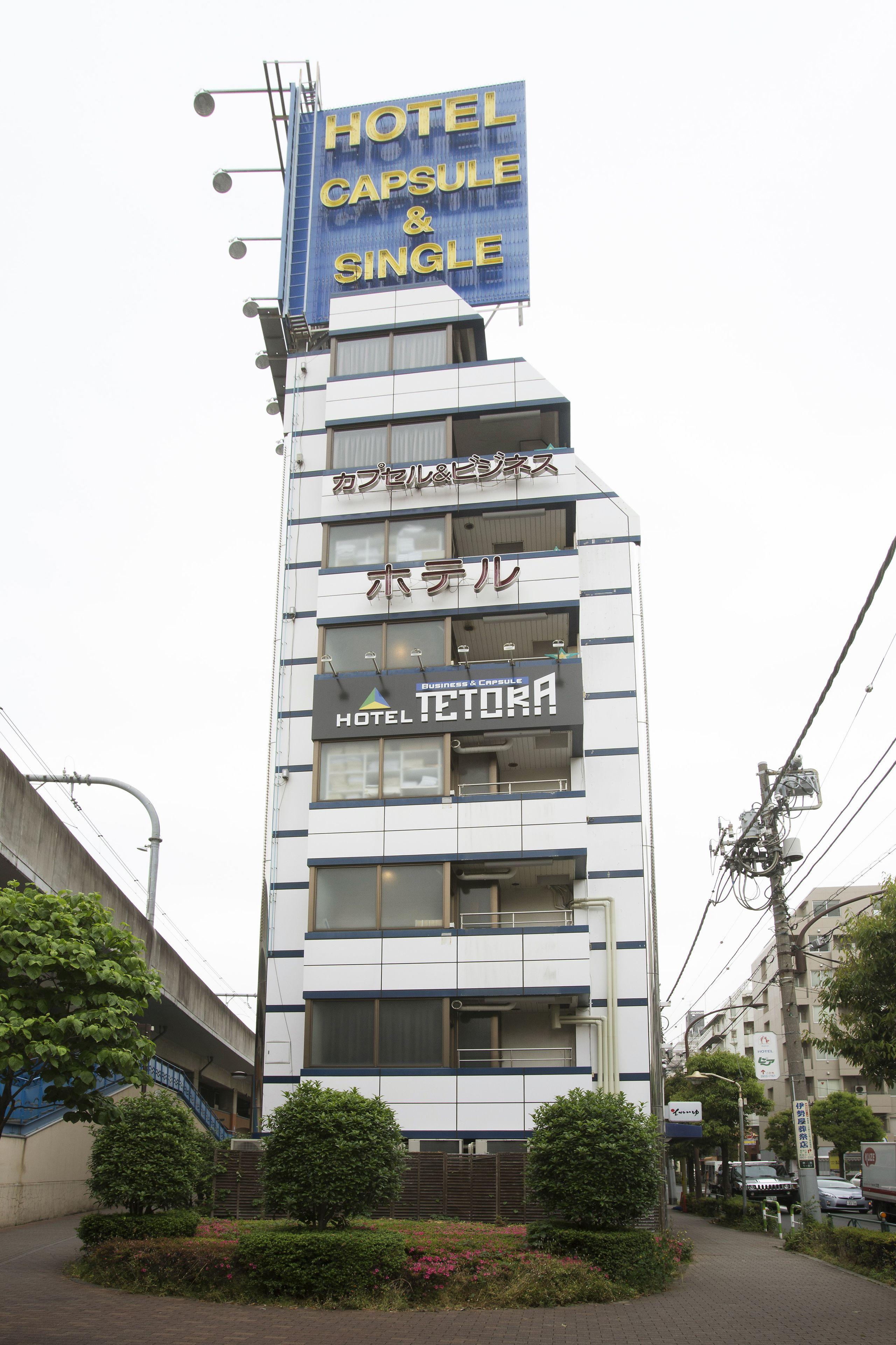 Tetora Akabane