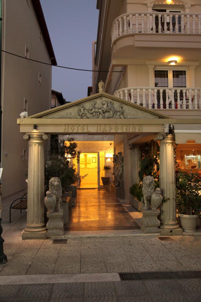 Parthenon Art Hotel