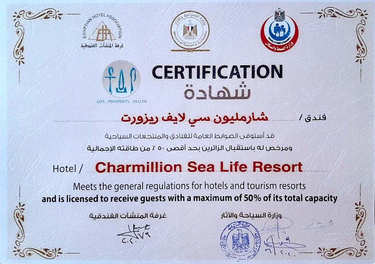 CHARMILLION SEA LIFE RESORT (ex SEA LIFE)