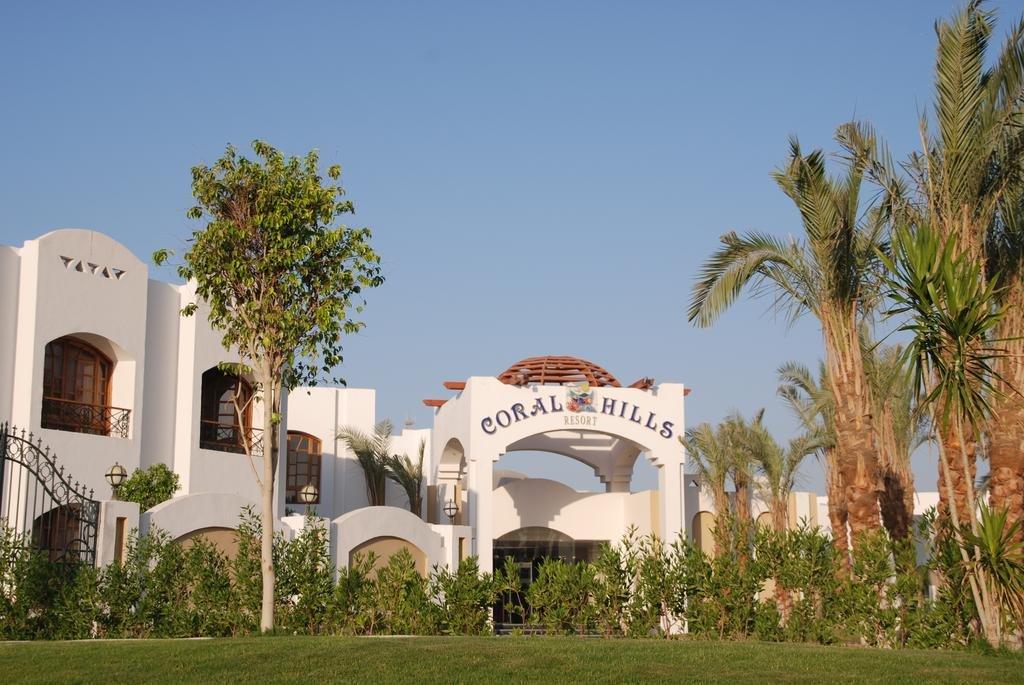 Coral Hills (recomandat 3*)