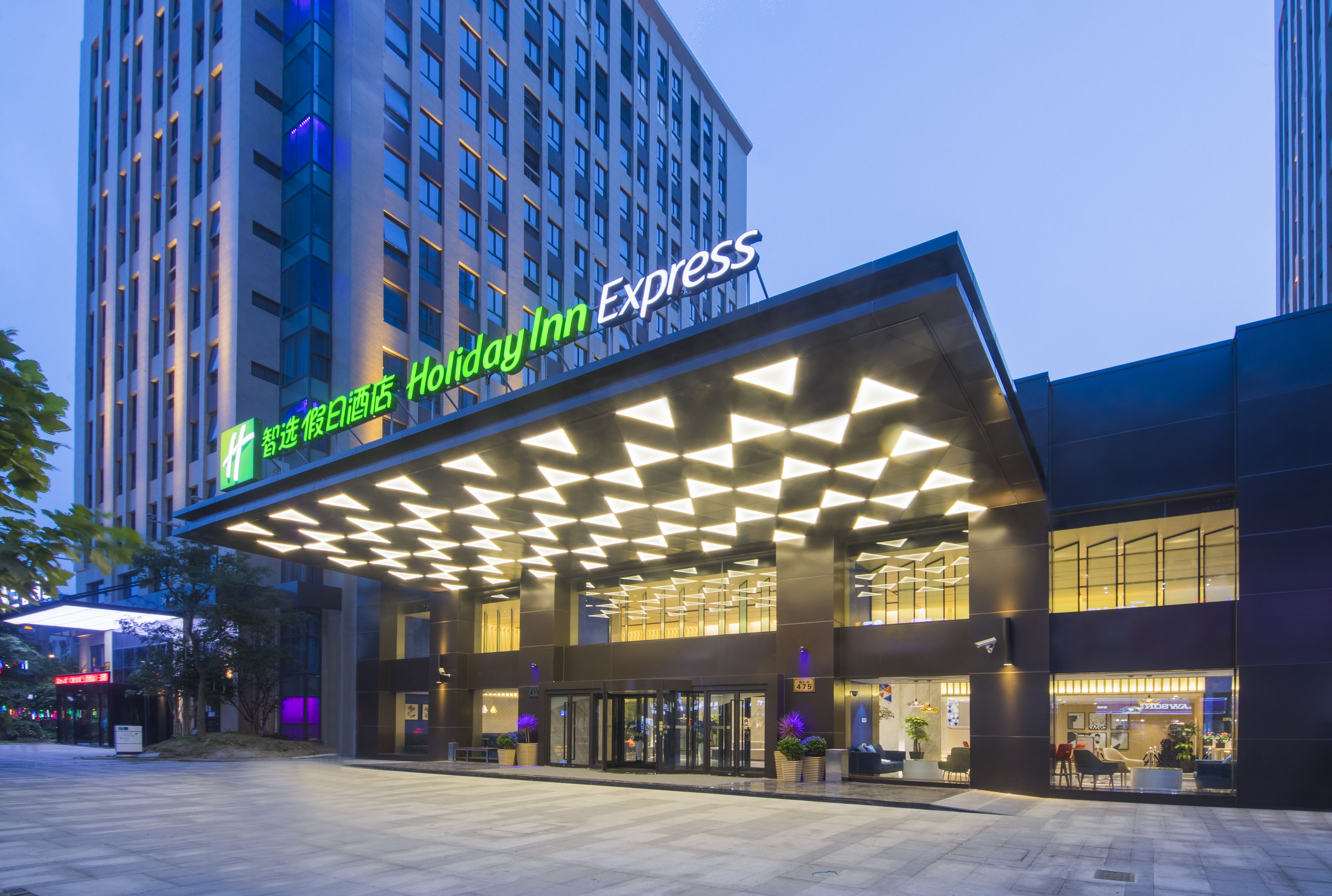 Holiday Inn Express Jinshan
