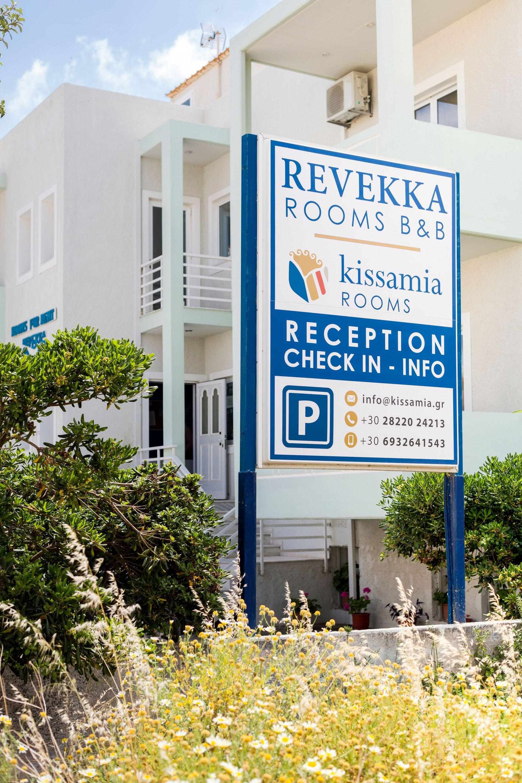 Revekka Rooms