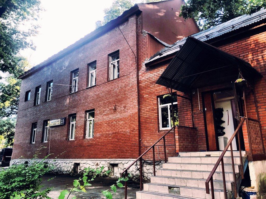 Travel Inn Timiriazevskaya Hostel