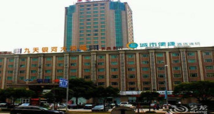 City Comfort Inn Shanghai City Beach Branch