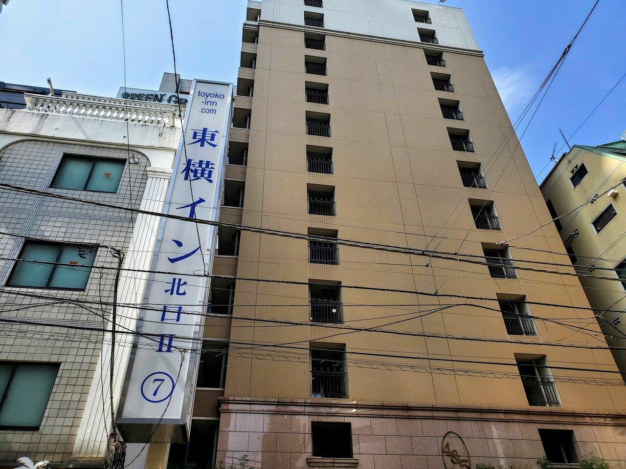 Toyoko Inn Tokyo Ikebukuro Kita-guchi N2