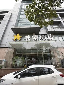 Shanghai Joyful Star Wanxia Hotel (Pudong Airport/Disney /Free Trade Z