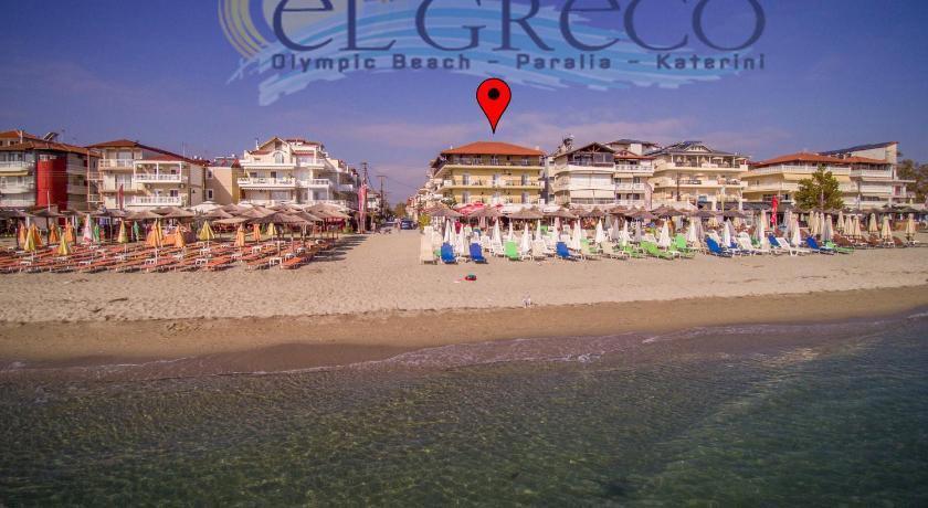 Beach Hotel El Greco
