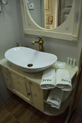 Vila Seva