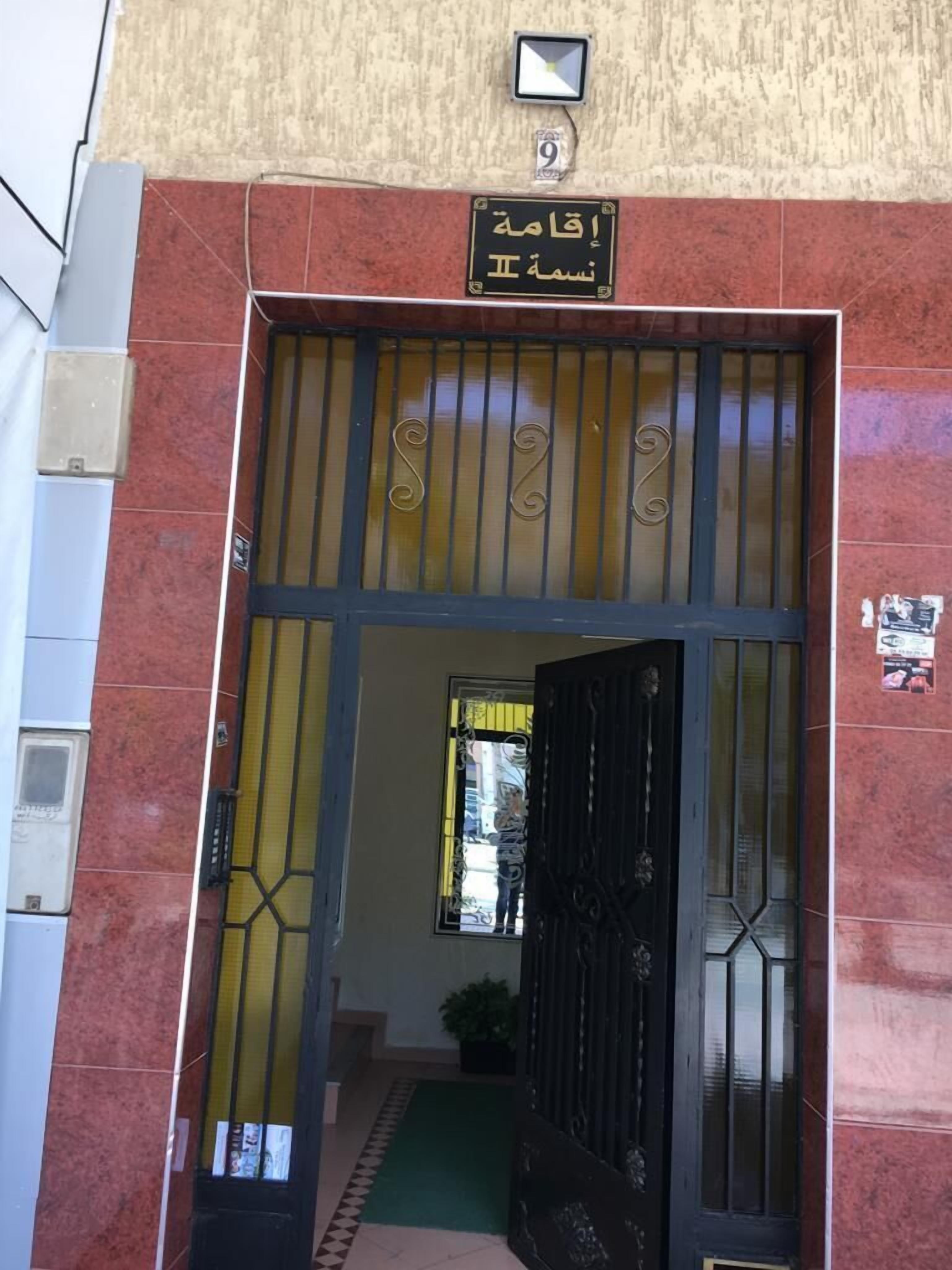Residence Nessma 2