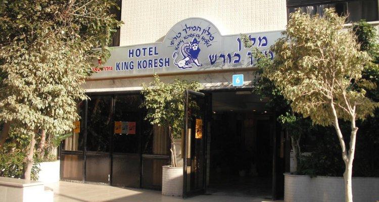 King Koresh Apart-hotel