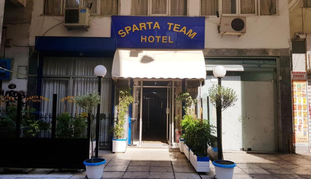 SPARTA TEAM HOTEL