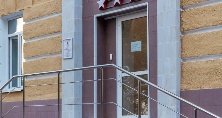 Amay Hotel on Pervomayskoy