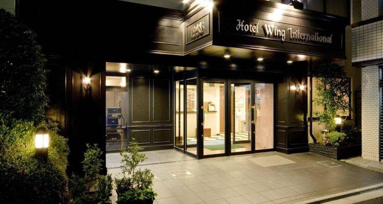 Hotel Wing International Kourakuen