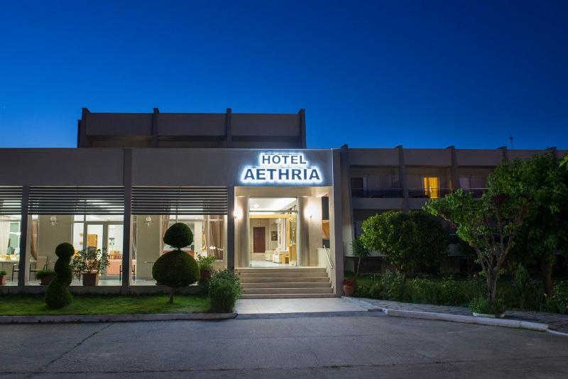 Aethria