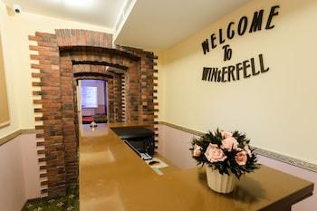 Winterfell Hotel